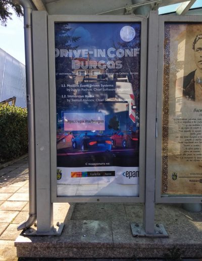 Drive-in Conf – Burgas