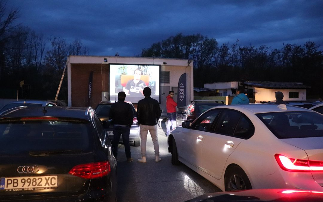 Drive-in Conf – Plovdiv